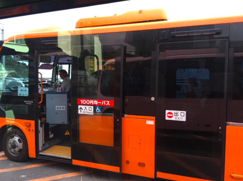 Bus to Ainoshima_Soulstir1
