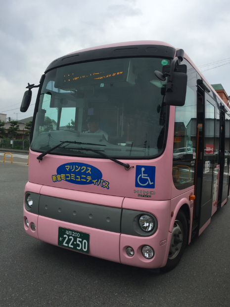 Bus to Ainoshima_Soulstir2