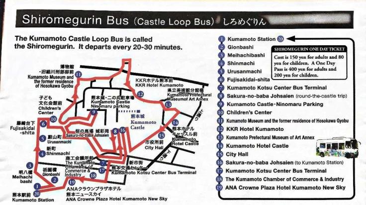 Kumamoto Castle Loop Bus_soulstir