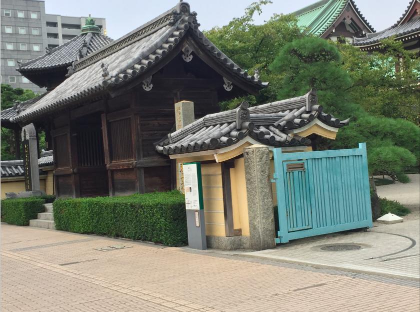 Tochoji Temple_Soulstir1