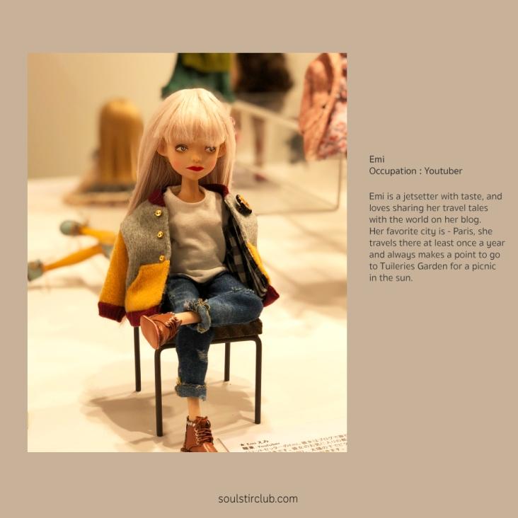 นิทรรศการตุ๊กตา